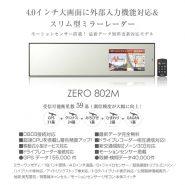 co-zero-802m
